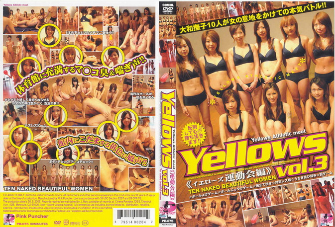 Cover for PB-075 – Yellows Vol 3 イエローズ Vol.3 運動会編 : 素人娘10人